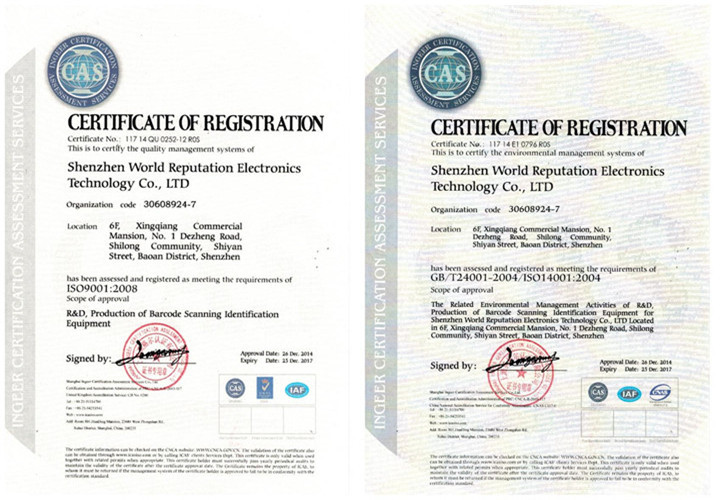 ISO9001,ISO14001 Certification