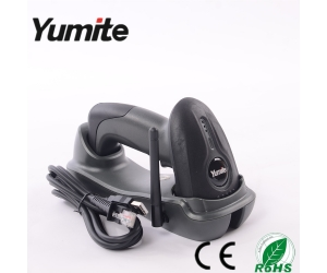 Yumite YT-1501 Wireless 433MHZ CCD Barcode Scanner with Charge Station
