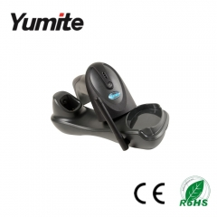 China 433MHZ long distance wireless barcode scanner with charging station YT-900 factory