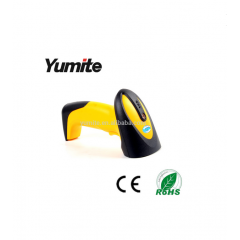 China YT-2001 2D wired barcode scanner with screen USB interface mobile container ultrasound scanner reader factory