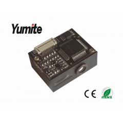 China Mini-Barcode-Scanner, Barcode-Scanner-Modul, ccd-Scan-Engine-Fabrik