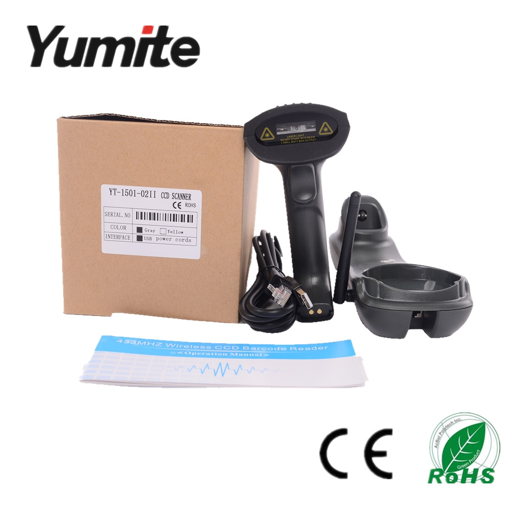 Rohs Barcode Scanner